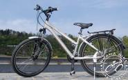 City/Mountain bycicle -Praha Bike rent in Prague